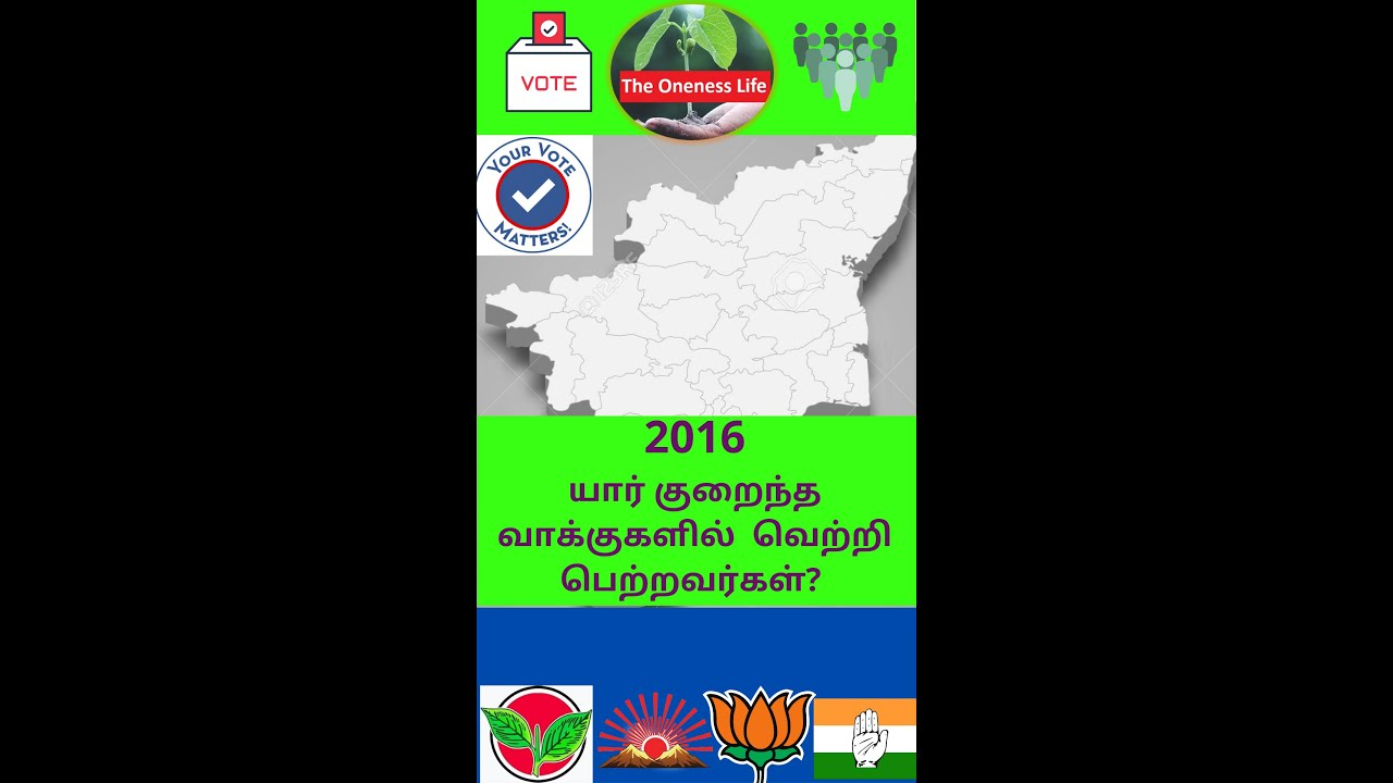 Top 10 Low Margin Wins in Tamil Nadu Assembly Election? [2016]