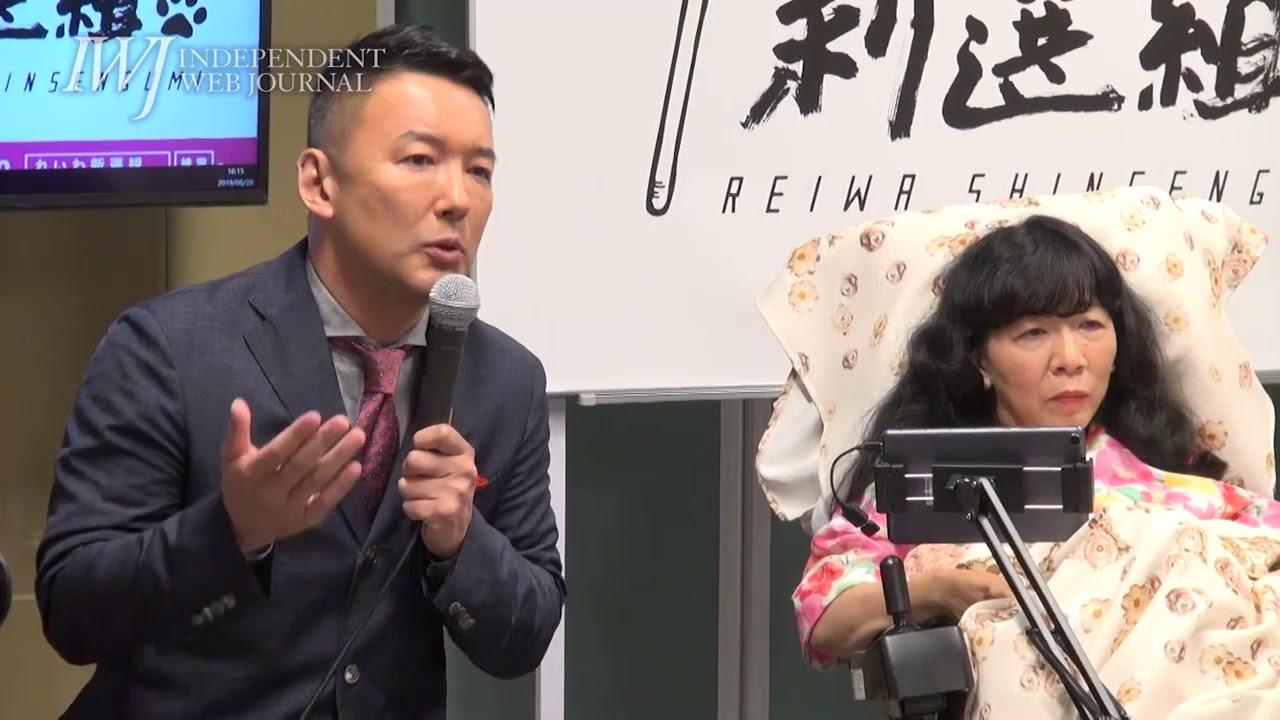 【れいわ新選組】#山本太郎 代表、テレ朝生放送で総理大臣を目指すことを断言 ★11 YouTube動画>7本 ->画像>46枚