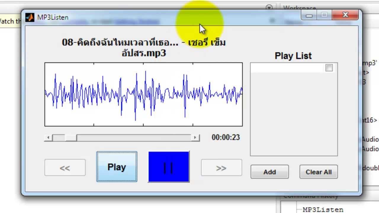 MP3 Player using Matlab