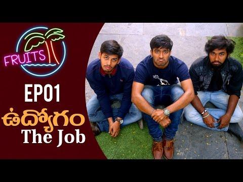 FRUITS - Telugu Web Series || EP01 || ఉద్యోగం The Job