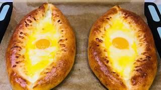 ХАЧАПУРИ ПО-АДЖАРСКИ. Отличный рецепт пышной выпечки с нежной сырной начинкой и яйцом.