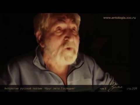 Проект Живая поэзия. А.К. Толстой.  Илья Муромец. Читает Алексей Симонов.