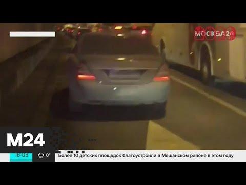 35 нарушений ПДД нашли у водителя, не пропустившего скорую в Лефортовском тоннеле - Москва 24