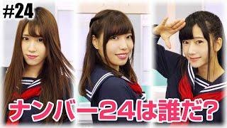 香川県発信アイドル「きみともキャンディ」が贈るショートムービー いっ...