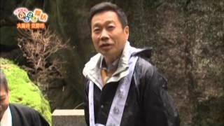三宅裕司のふるさと探訪 「磐船神社の岩窟めぐり」