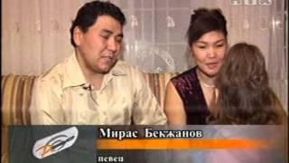 Ревью, Мирас пен Куралай thumbnail