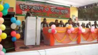 adv zahangir rijvi at islami chattra sena program
