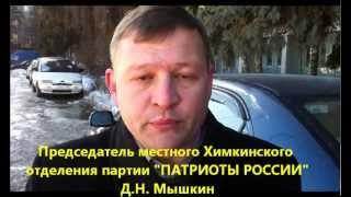 Пикет10.03.2013(, 2013-03-10T14:34:47.000Z)