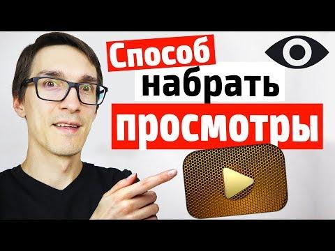 Анализ канала с помощью YouTube Аналитика и VidIQ. Как набрать просмотры в YouTube 2020
