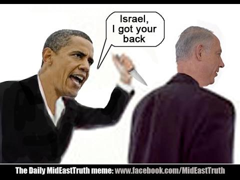 PALESTINE  PALESTINIAN  AND THE ISRAELI OCCUPATION MYTH JAMES JACOB PRASCH