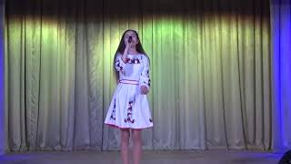 Лисенко Софія смт  Кегичівка, вокальне мистецтво естрадний вокал  Плакала калина