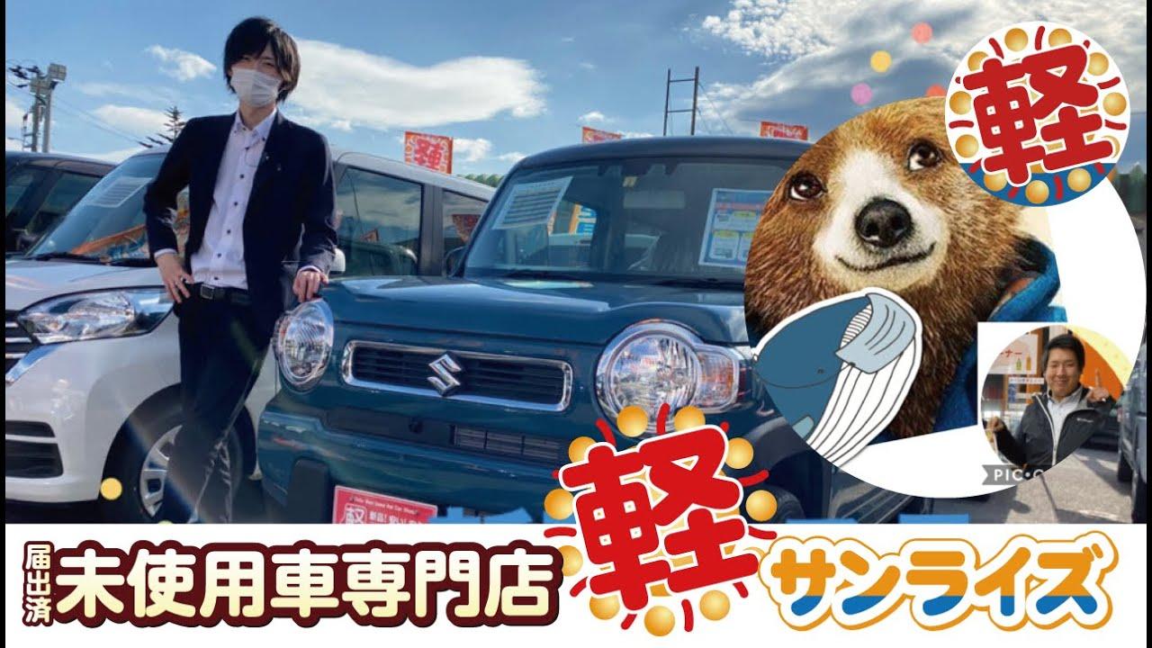 弘前 アップ ガレージ