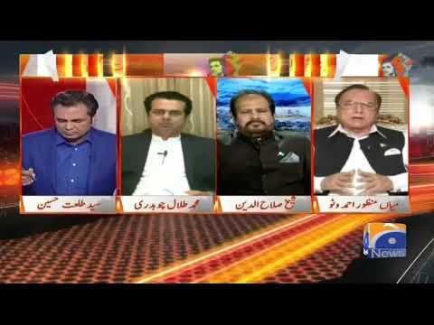 Naya Pakistan - 29-September-2017 - Geo News