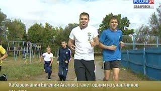 Вести-Хабаровск. Учитель физкультуры готовится к Чемпионату мира по карате