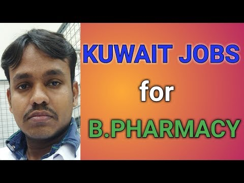 KUWAIT Jobs in Hospitals and Oil company under KOC || Abroad Pharmacist Jobs || Pharma Guide