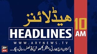 ARYNews Headlines|Routine life remains paralyzed in IoK as curfew enters 29th day| 10AM |2 Sep 2019