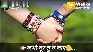 Mere Dil ki ye dua hai kahi dur tu na jaye tera Bina O Sathi