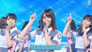 日向坂46 2nd 「ドレミソラシド」 Best Shot Version.