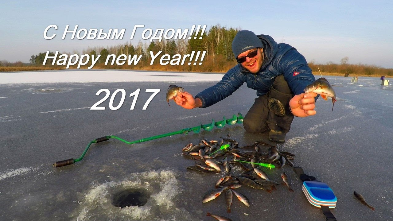 открытие рыболовного сезона в 2017 году