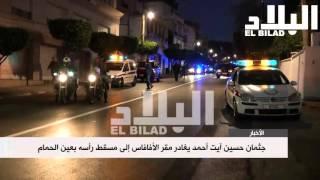 جثمان آيت أحمد يغادر مقر الأفافاس إلى مسقط رأسه بعين الحمام  --el bilad tv --