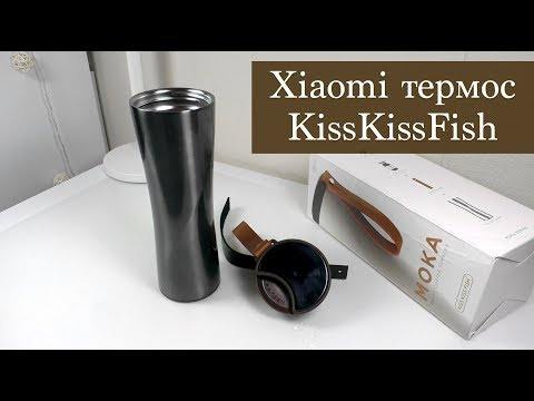 Термокружка Xiaomi KissKissFish Smart Travel Mug Launched