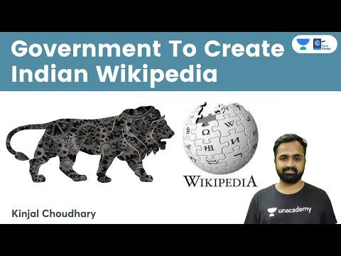 Department Of Science & Technology To Develop Indian Version Of Wikipedia- Ropes In Experts From IIT