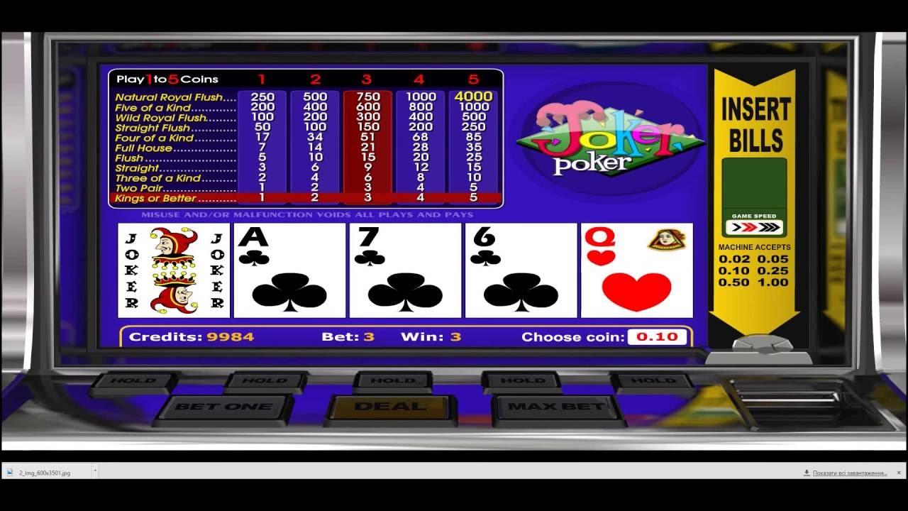 sicheres online casino forum