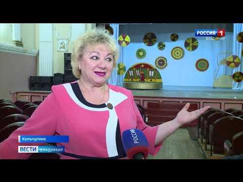 Ремонт ДК в Кольчугино