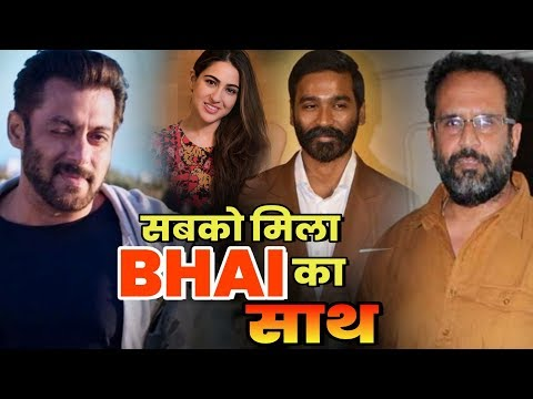 Salman Khan & Aanand L Rai along with Dhanush & Sara Ali Khan for 2020 | Mp3