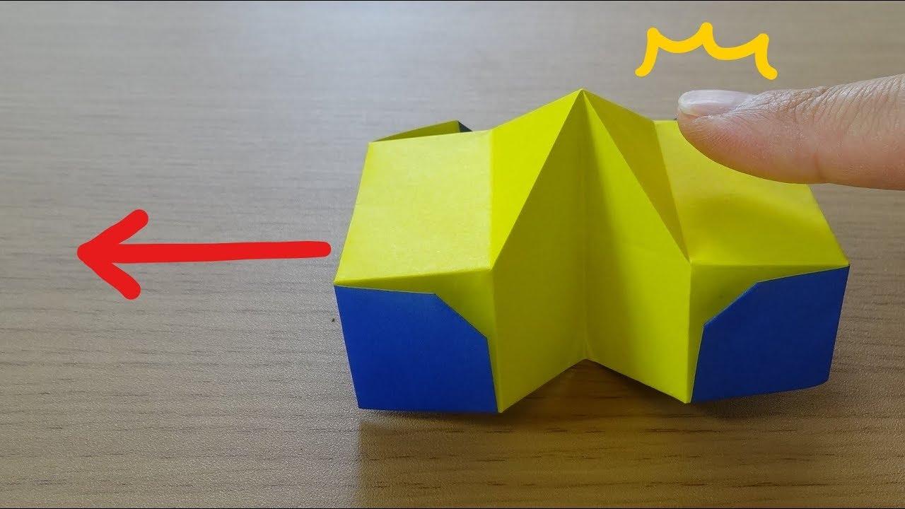 押すと動く 折り紙カー の作り方 How To Make Origami Car Youtube 紙コップ 工作 折り紙 折り紙 車