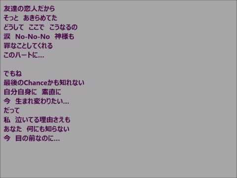 「Namida No No No」歌詞付き 歌:黒沢律子