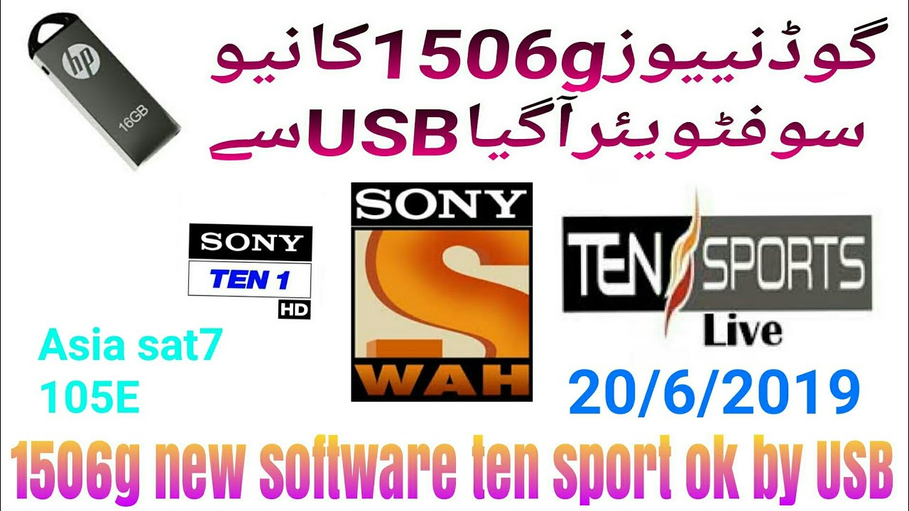 1506g New Software Sony network ok by USB
