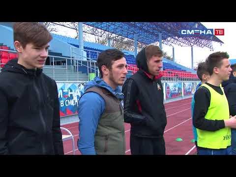 Финал по мини-футболу на переходящий кубок ВДЦ «Смена»