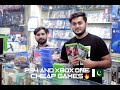 PlayStation 4 & Xbox One | Games Price | in Pakistan