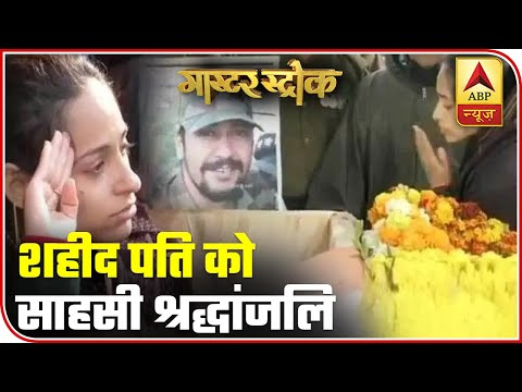 Nitika Kaul Dhoundiyal, Who Chanted Jai Hind During Last Rites Of Martyr Husband, Clears SSC