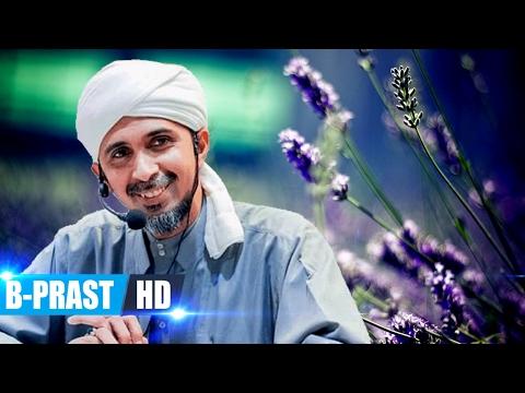 Nabi Musa Ingin Jadi Umat Nabi Muhammad - Habib Ali Zaenal Abidin Al Hamid