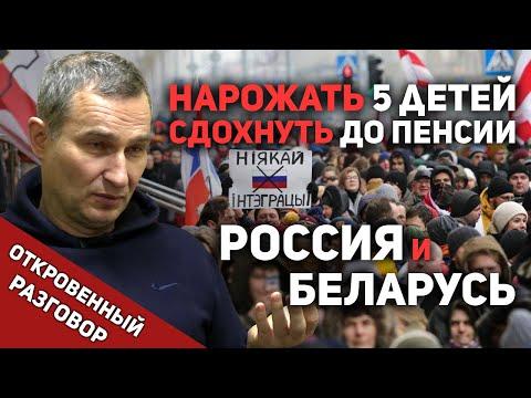 Почему объединение России