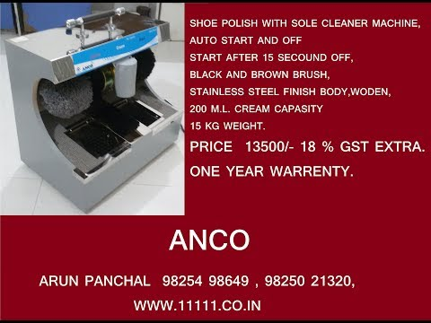 SHOE POLISH WITH SOLE CLEANER MACHINE - 7435823295