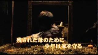 映画『蜂蜜』 予告編 ベルリン国際映画祭グランプリ(金熊賞)作品