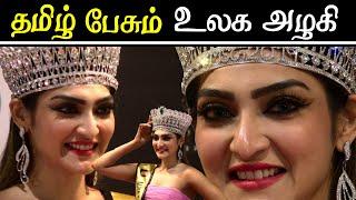 tamil speaking chennai girl gets miss super globe world 2019 - Akshara Reddy tamil news