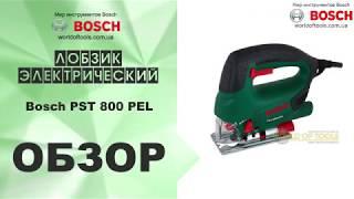 Лобзик электрический Bosch PST 800 PEL