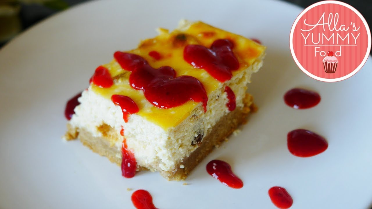 Latvian cheesecake recipe biezpienmaize latvian recipes youtube latvian cheesecake recipe biezpienmaize latvian recipes forumfinder Image collections