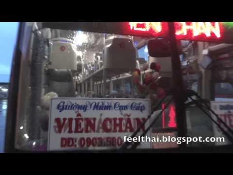 Da Nang Vientiane sleeper bus รถทัวร์นอนดานัง เวียงจันทน์