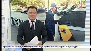 Услугами бесплатного такси могут воспользоваться ветераны Иркутска и Иркутского района