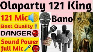 Olaparty 121 Mic Best Quality DANGER Sound Power ful Mic Bano 121 King! 121 ke liye kon Mic use kare screenshot 3