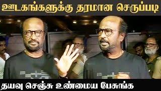 Rajinikanth Latest Speech   Politics - 27-02-2020 Tamil Cinema News