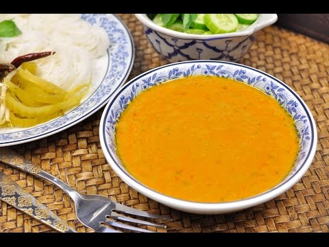Thai Fish Curry (Thai Food) – Nam Ya Kati - Khanom Jeen Nam Ya ขนมจีนน้ำยา