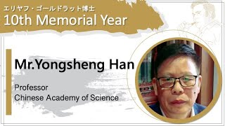 Yongsheng Han Chinese Academy of Sciencee Professor