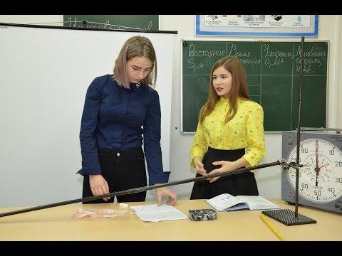 Лабораторные работы по физике 9 класс видео уроки