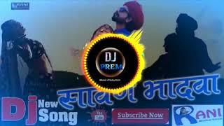 Kali Kali badli new song Rani rangili song